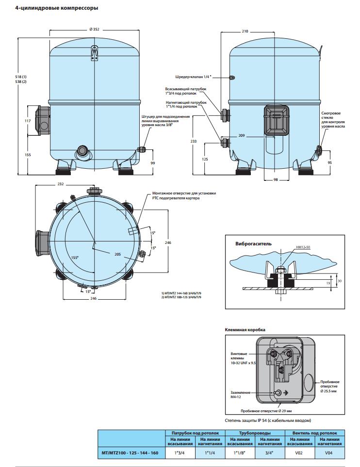 Габаритный чертеж Maneurop MT125HU4DVE (пром.уп.)
