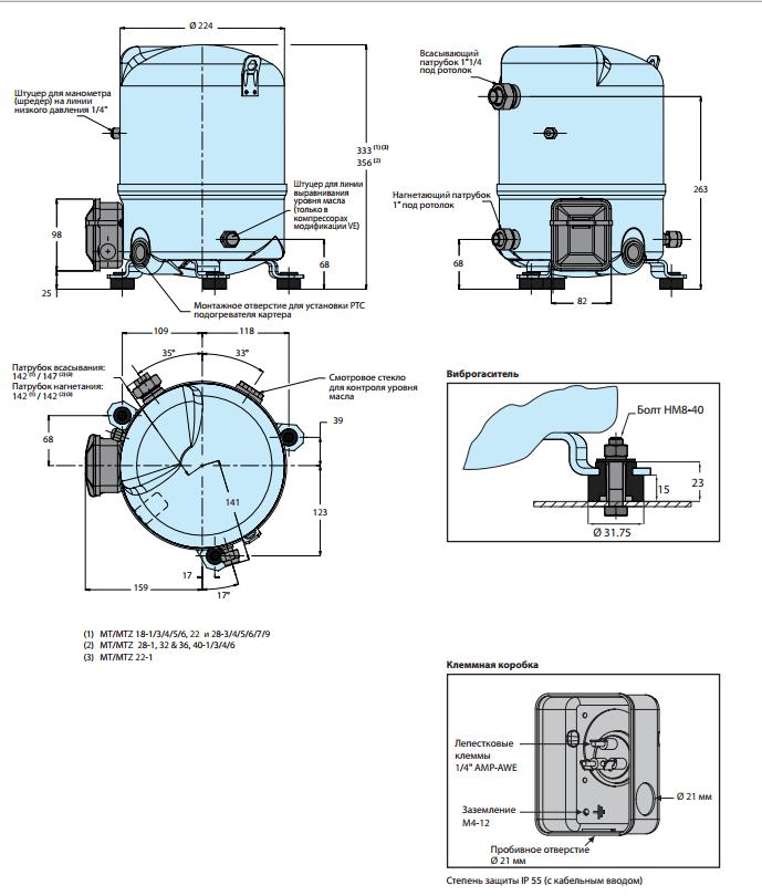 Габаритный чертеж Maneurop  MTZ 18JA4BVE (пром.уп.)