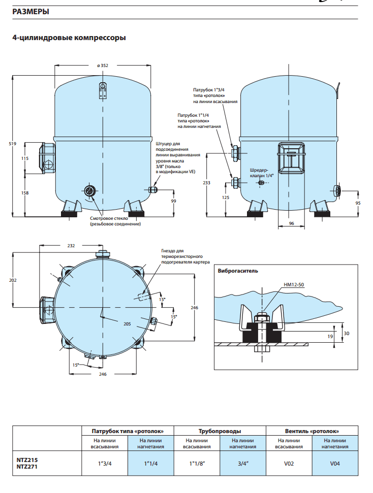 Габаритный чертеж Maneurop NTZ215A4LR1A