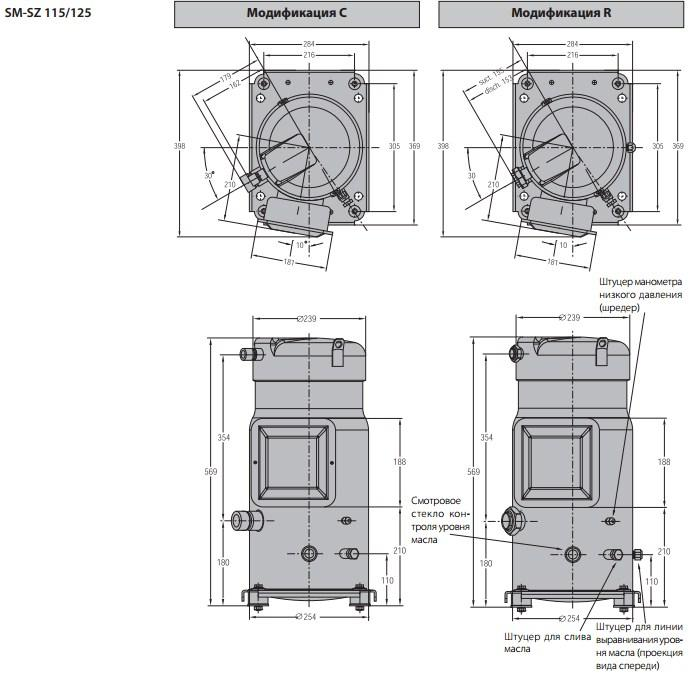 Габаритный чертеж Performer SM-SZ 115/125