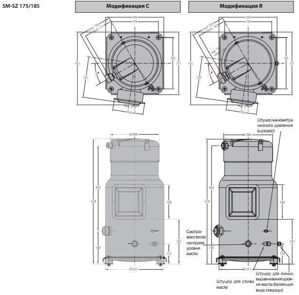 Габаритный чертеж Performer SM/SZ/SY 175-185