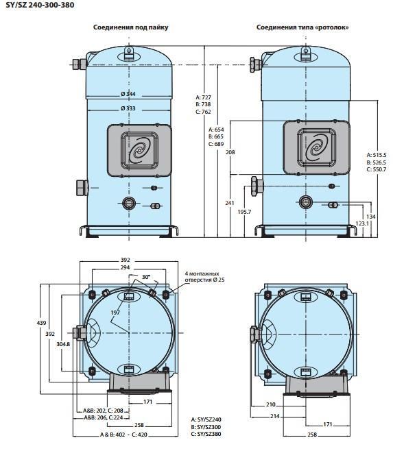 Габаритный чертеж Performer SY/SZ 240-300-380
