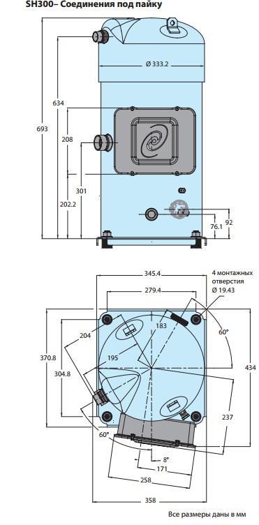 Габаритный чертеж Performer SH 300