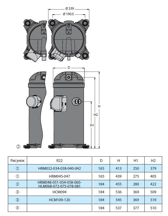 Габаритные размеры и чертеж компрессоров Danfoss серии H, работающих на R22