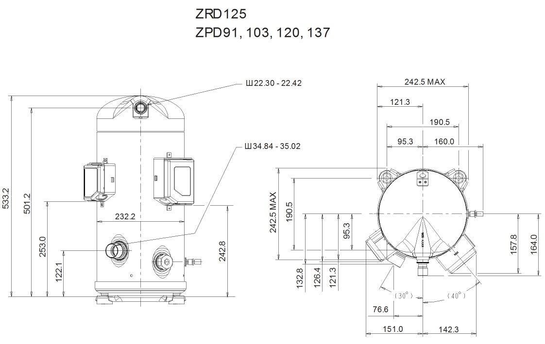 Габаритный чертеж спирального компрессора Copeland ZRD-125