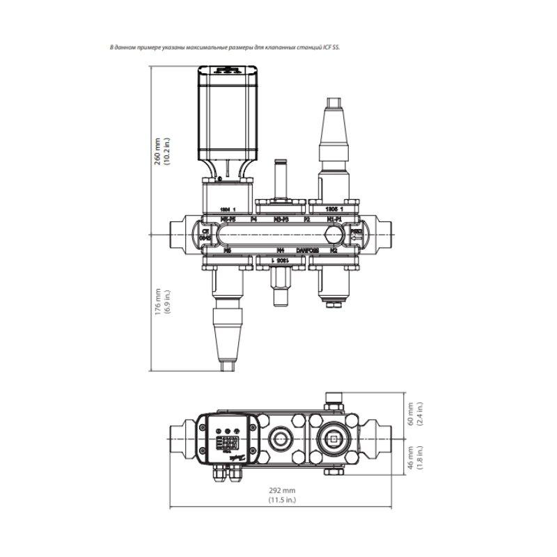 Габаритный чертеж универсального клапана-регулятора ICF 20-6 Danfoss