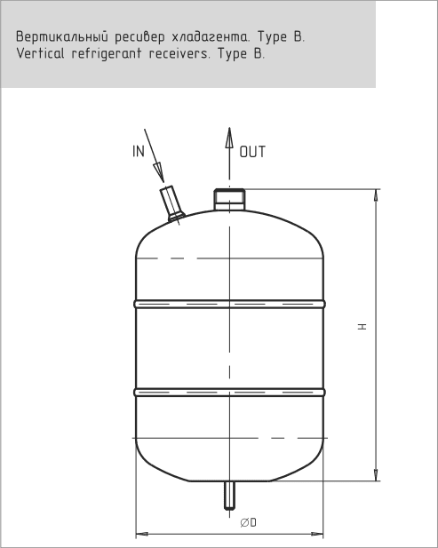 Габаритный чертеж вертикального ресивера FP-LR