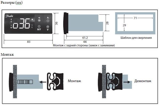 Габаритный чертеж контроллеров Danfoss серий ERC 211, ERC 213, ERC 214