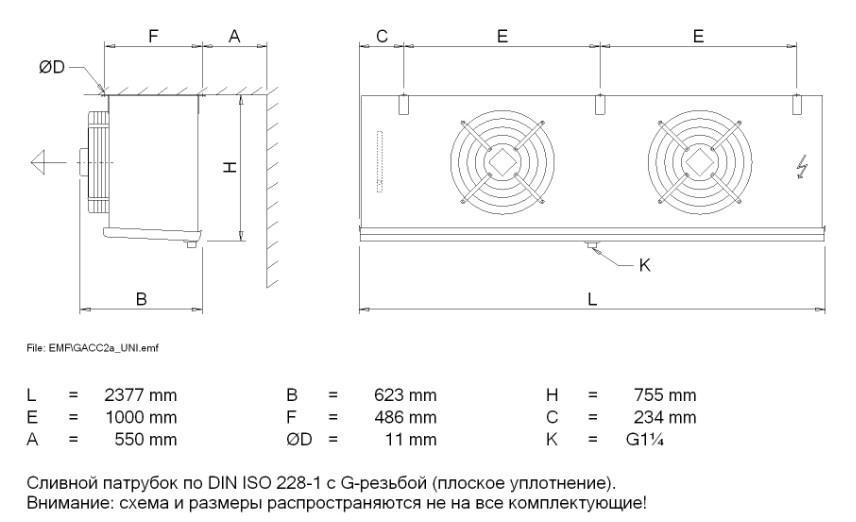 Чертеж испарителея Guentner GACC RX 050.1/2-70.E