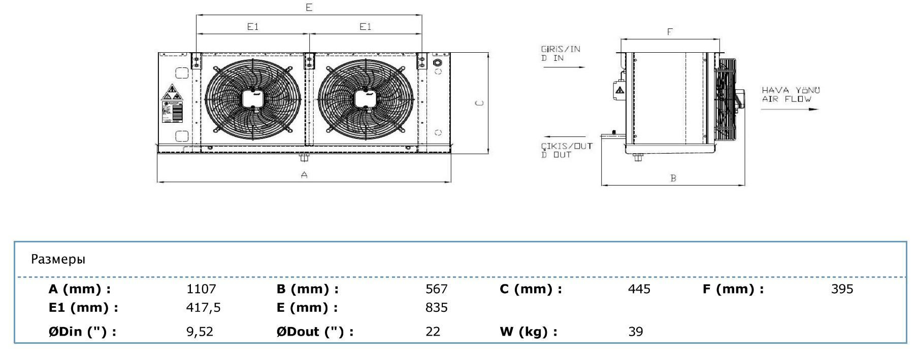 Габаритные и присоединительные размеры Karyer EA-230AE8-C01
