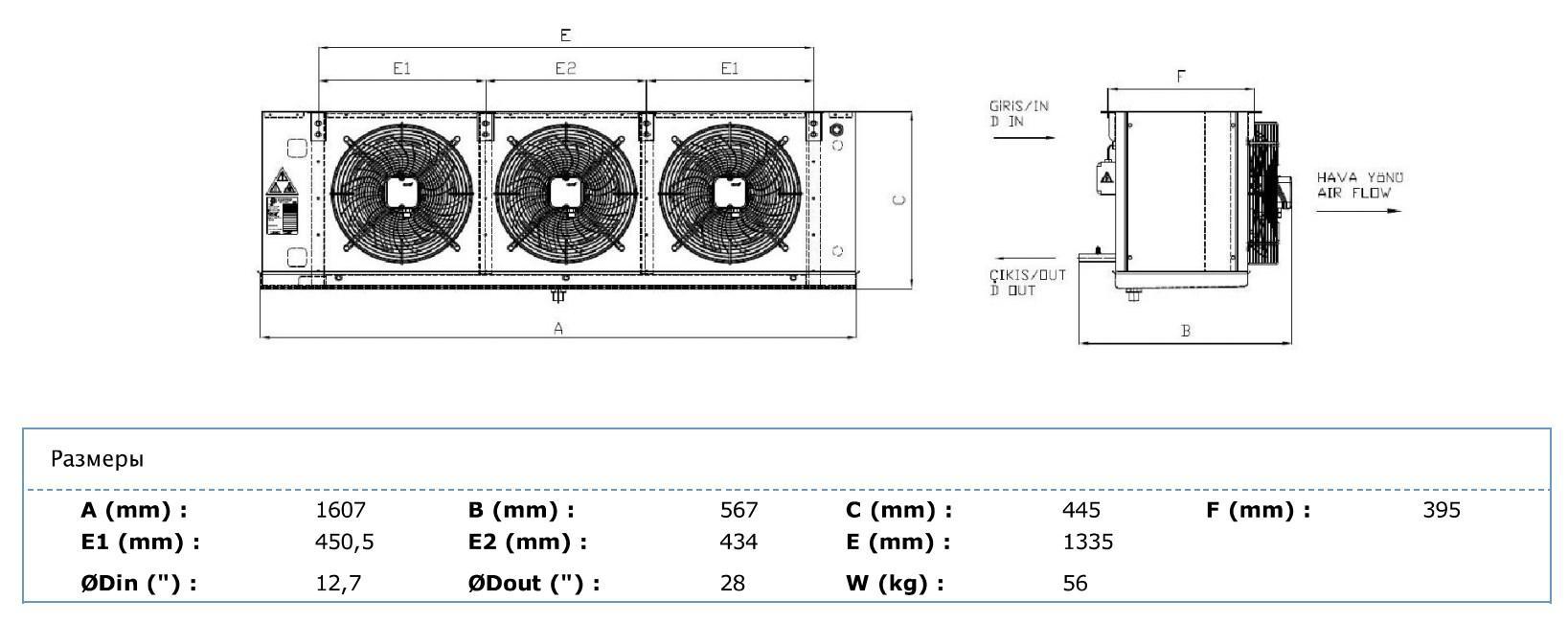 Габаритные и присоединительные размеры Karyer EA-330AE6-C01