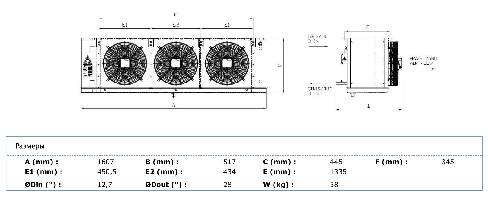 Габаритные и присоединительные размеры Karyer EA-330AС6-C05