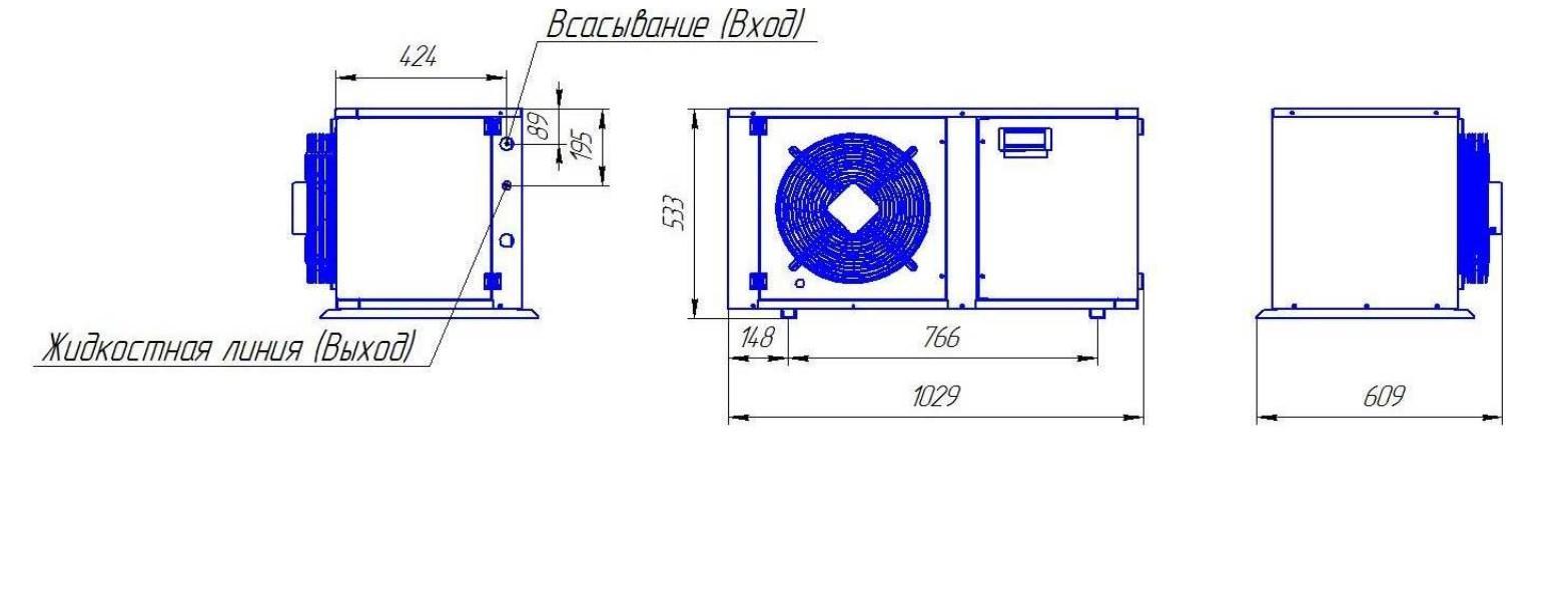 Чертеж и габаритные размеры агрегата Intercold ККБМ