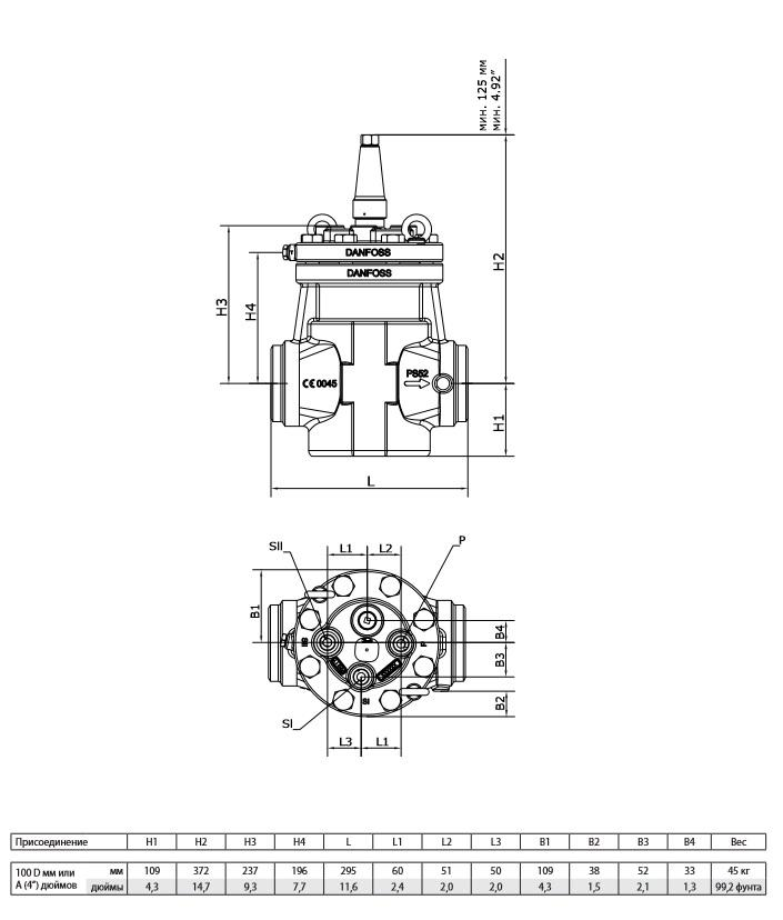 Вентиль сервоприводный ICS 100  SD
