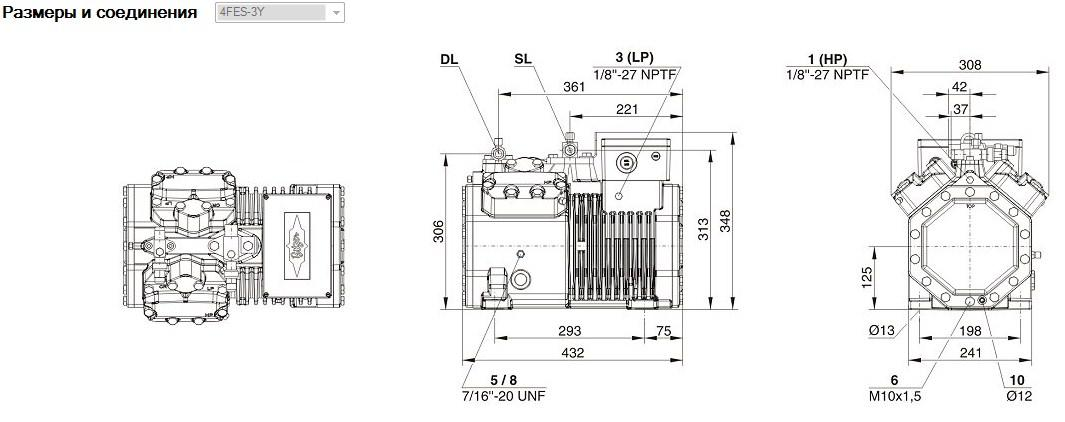 Габаритные и присоединительные размеры Bitzer 4FES-3Y, 4FES-5Y