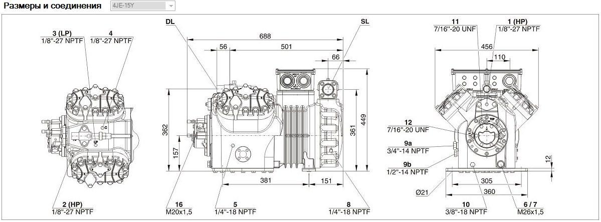 Габаритные и присоединительные размеры Bitzer 4JE - 15Y