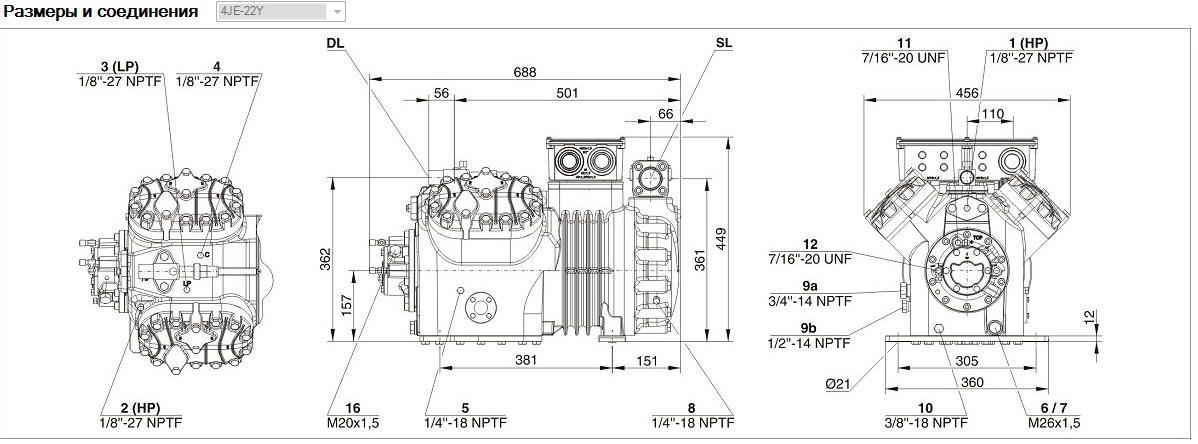 Габаритные и присоединительные размеры Bitzer 4JE - 22Y