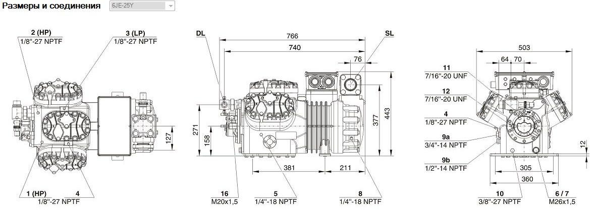 Габаритные и присоединительные размеры Bitzer 6JE - 25Y