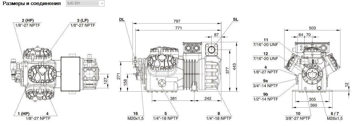 Габаритные и присоединительные размеры Bitzer 6JE - 33Y
