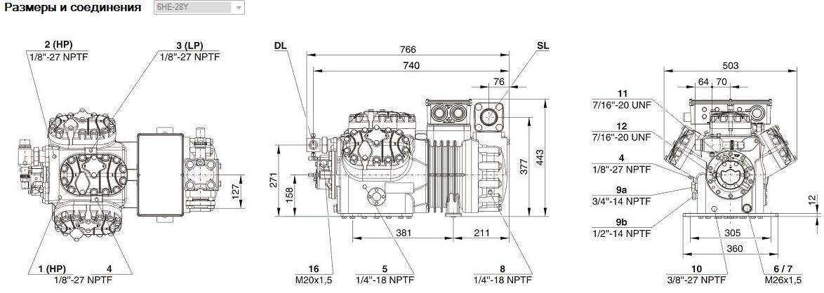 Габаритные и присоединительные размеры Bitzer 6HE - 28Y