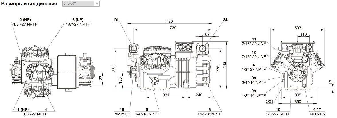 Габаритные и присоединительные размеры Bitzer 6FE -  50Y