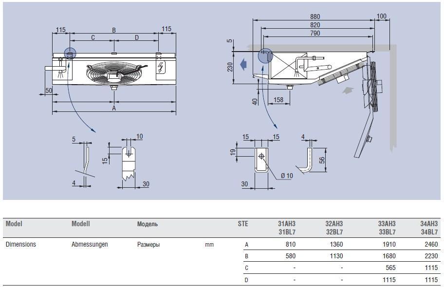 Чертеж и габаритные размеры воздухоохладителей ECO Luvata серии STE