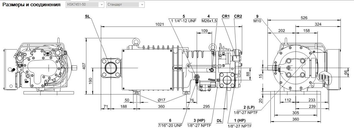 Габаритные и присоединительные размеры Bitzer HSK7451-50