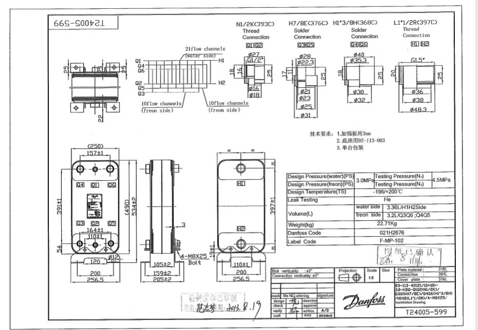 Чертеж и габаритные размеры пластинчатого теплообменника B3-113