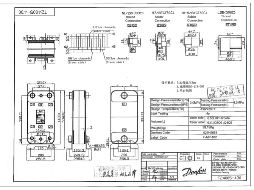 Чертеж и габаритные размеры пластинчатого теплообменника B3-113-82