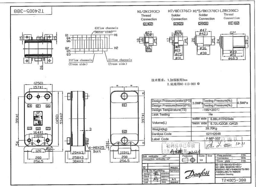 Чертеж и габаритные размеры пластинчатого теплообменника B3-113-86