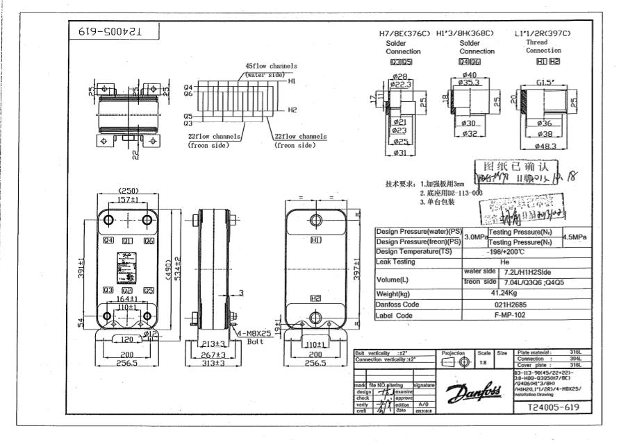 Чертеж и габаритные размеры пластинчатого теплообменника B3-113-90