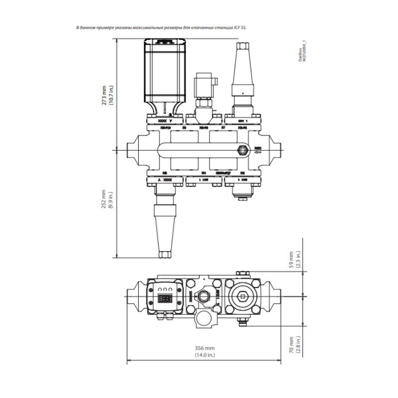 Габаритный чертеж универсального клапана-регулятора ICF 25-6 Danfoss