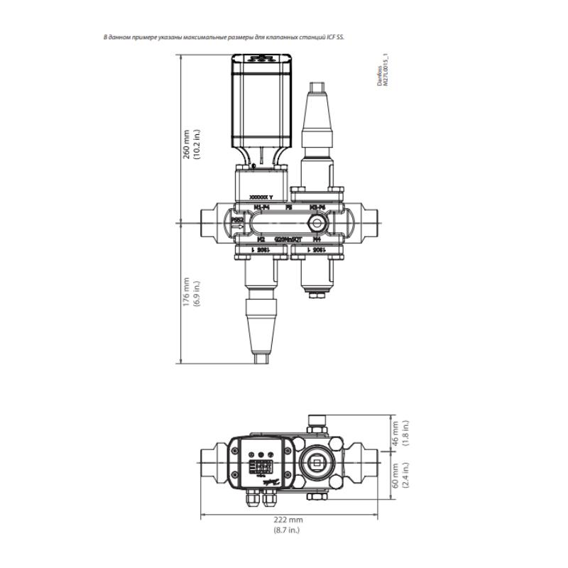 Габаритный чертеж универсального клапана-регулятора ICF 20-4 Danfoss