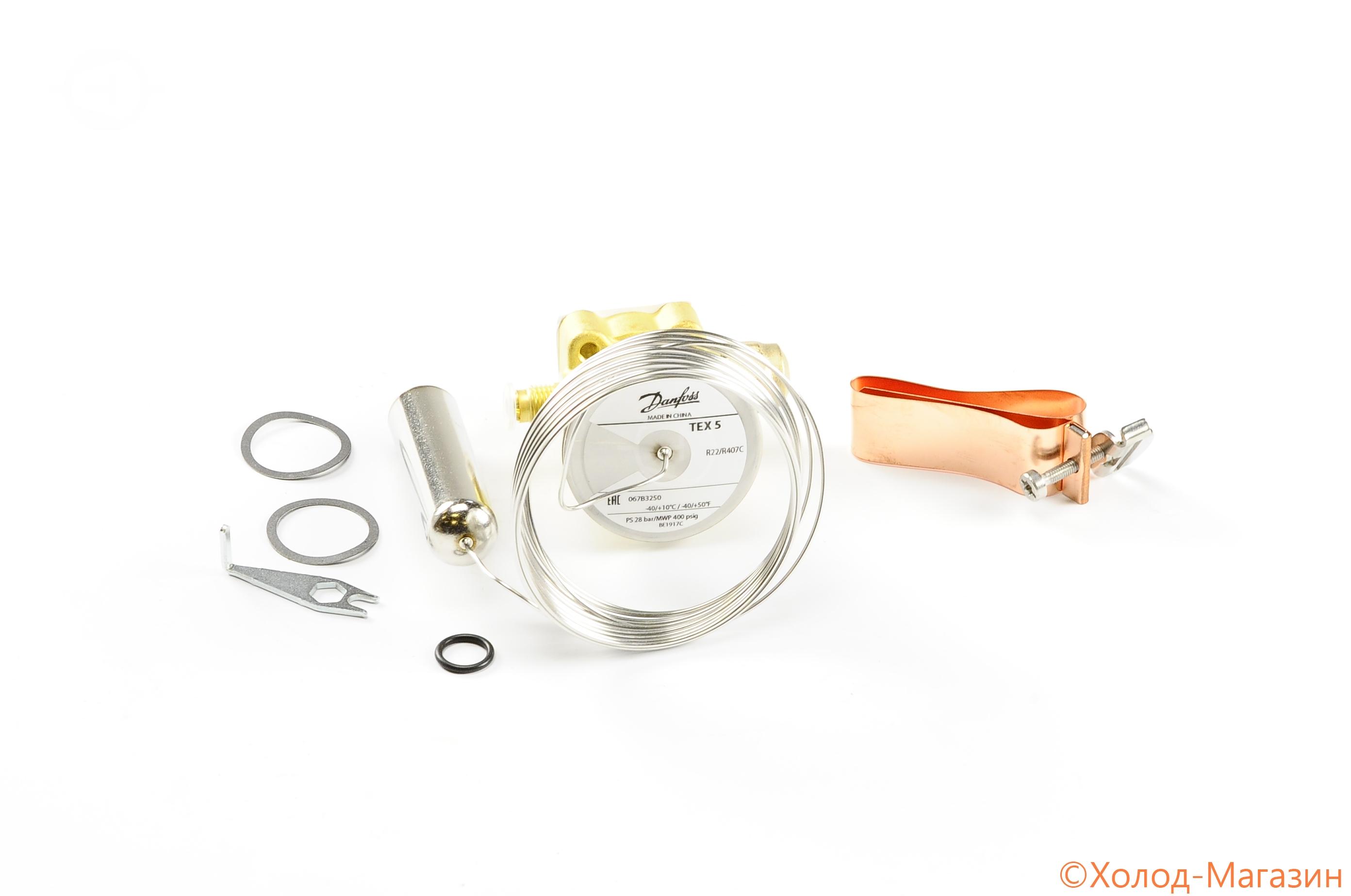 Термоэлемент TEX5 (-40..+10 C, без MOP), Danfoss