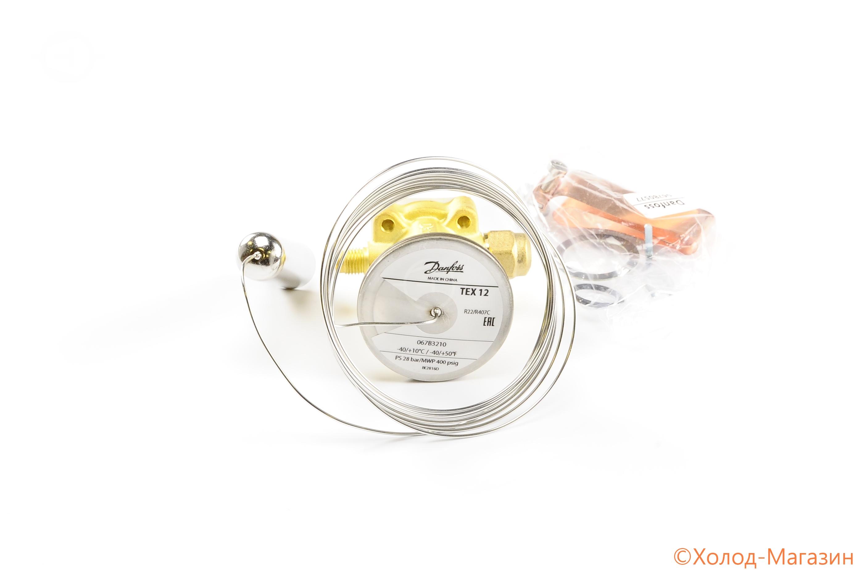 Термоэлемент TEX12 (-40..+10 C, без MOP), Danfoss