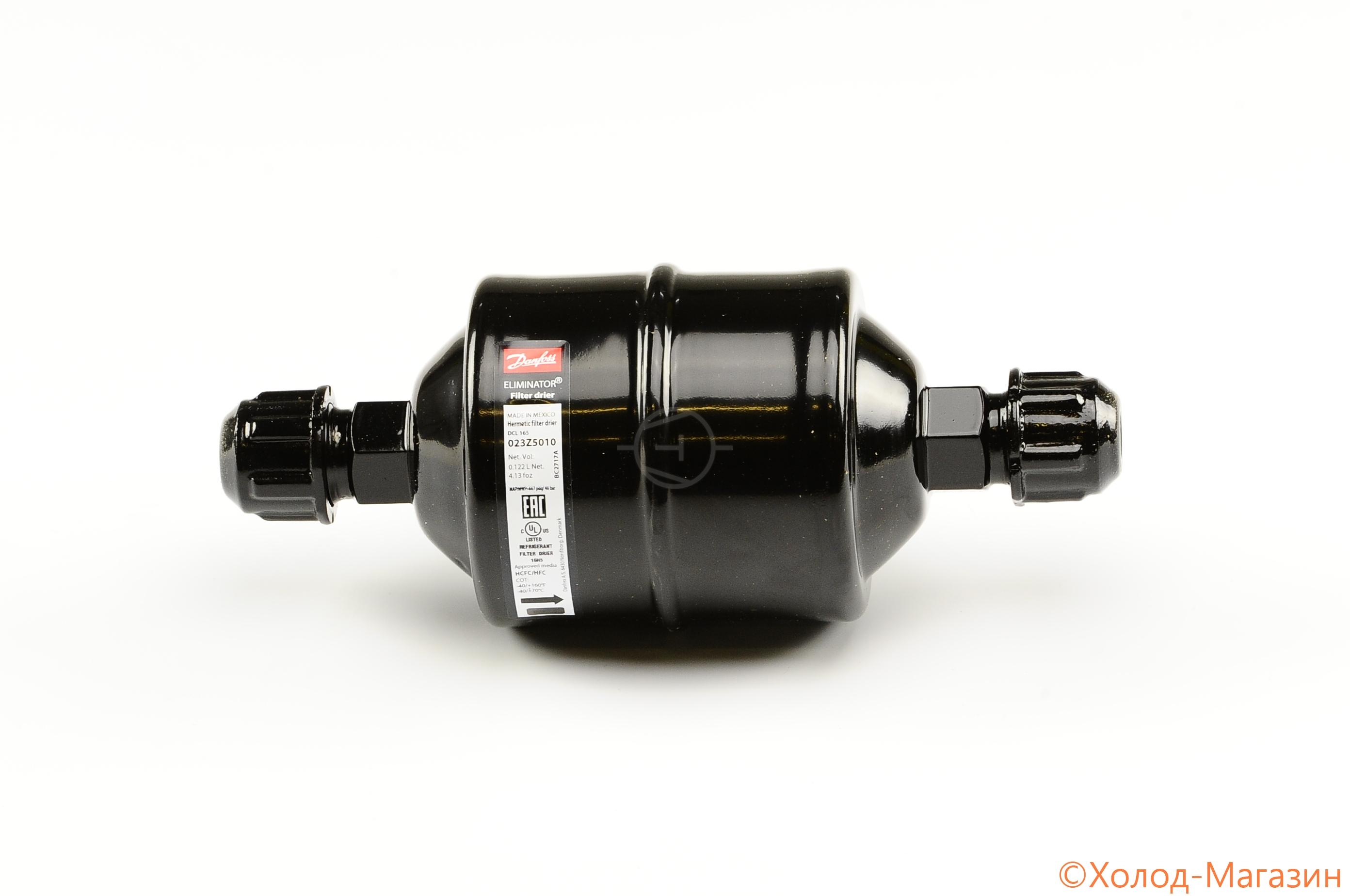 """Фильтр - осушитель DCL 165 D16 (5/8""""), Danfoss"""