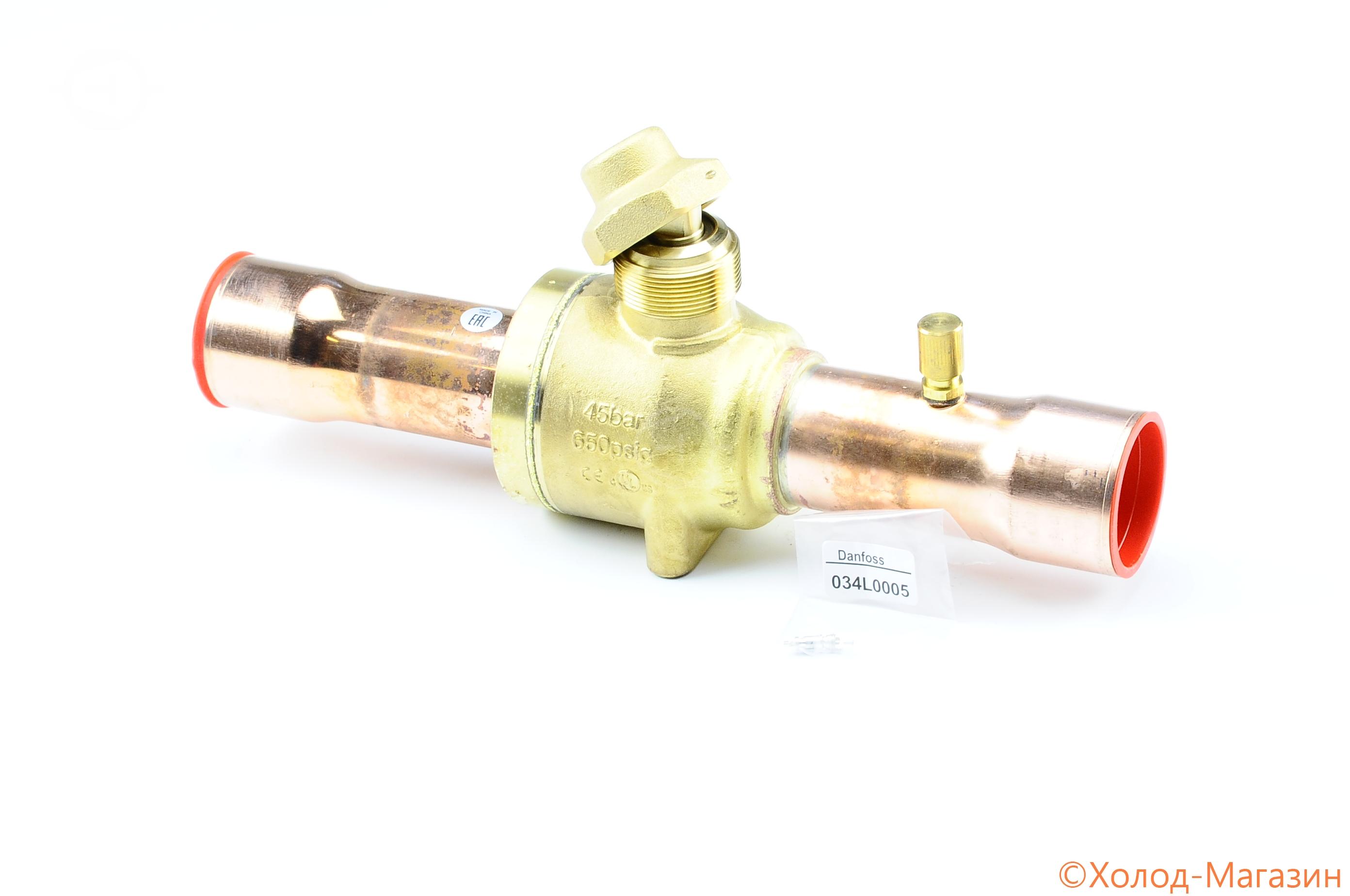 Вентиль шаровой со штуцером GBC 42S (42 мм), Danfoss