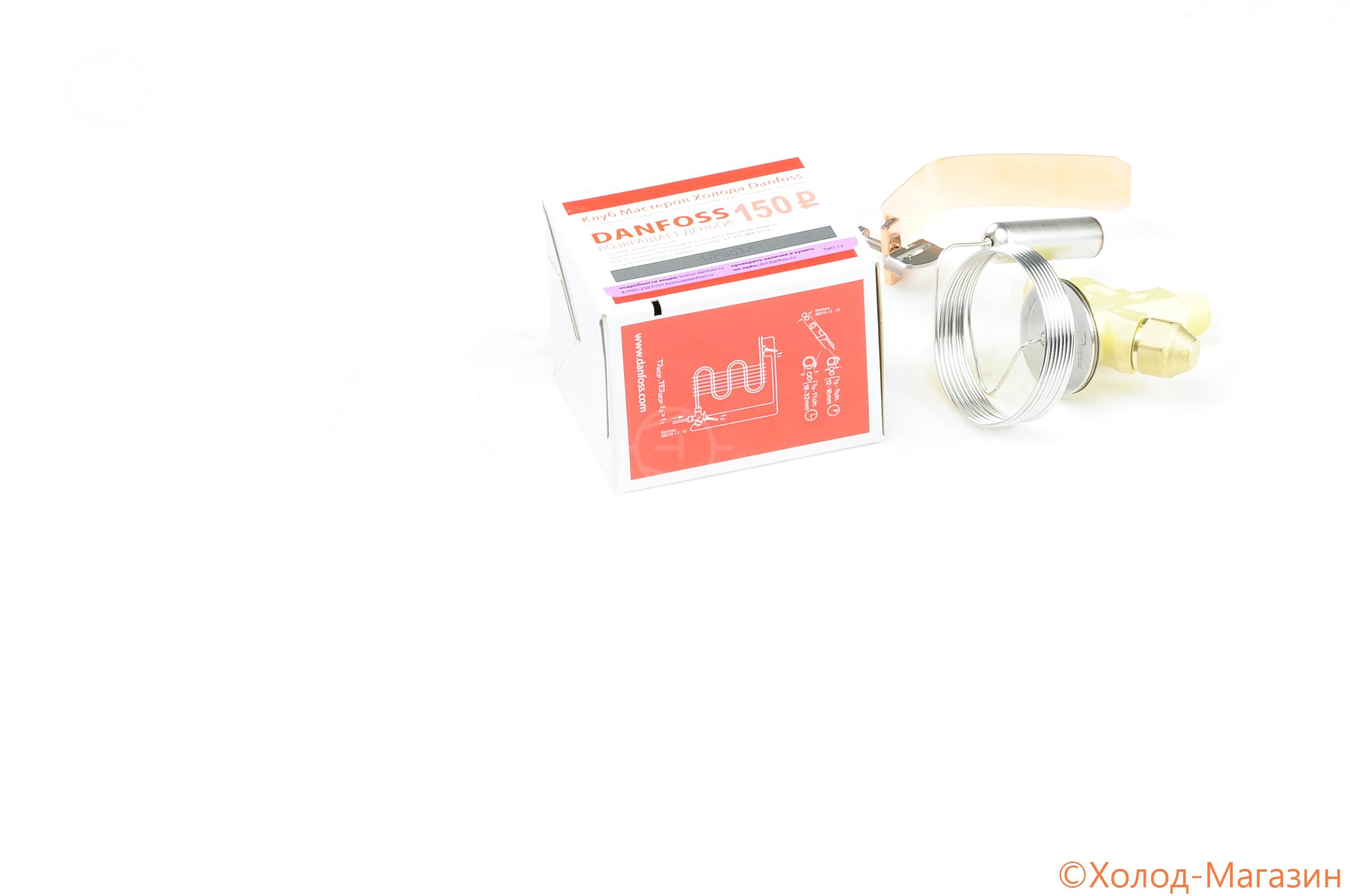 Вентиль терморегулирующий ТРВ TX 2 (R22, без МДР, -40....+10C), Danfoss