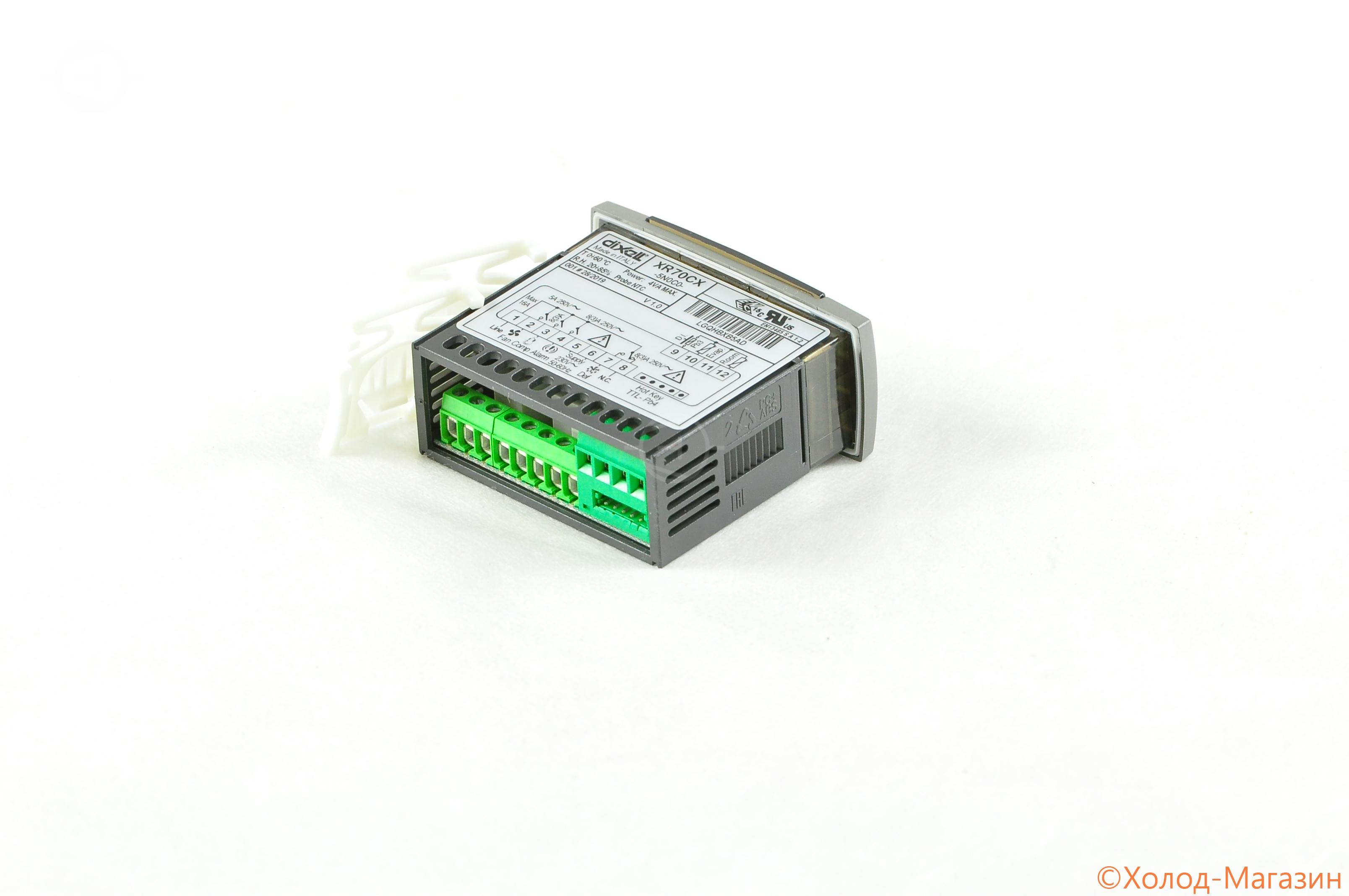 Контроллер Dixell XR70CX -5N0C0 NTC 3R=8A+5A zona NE. 230V