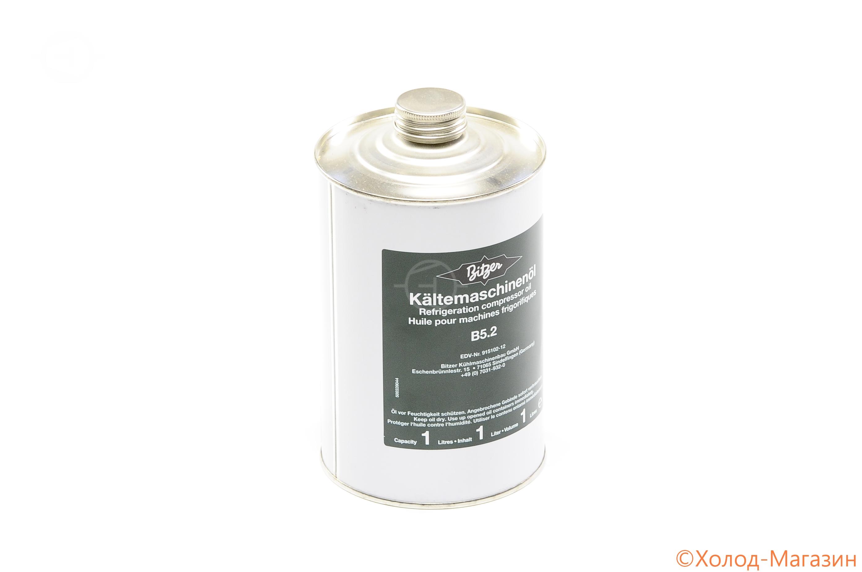 Масло холодильное B 5.2 (1 л), Bitzer