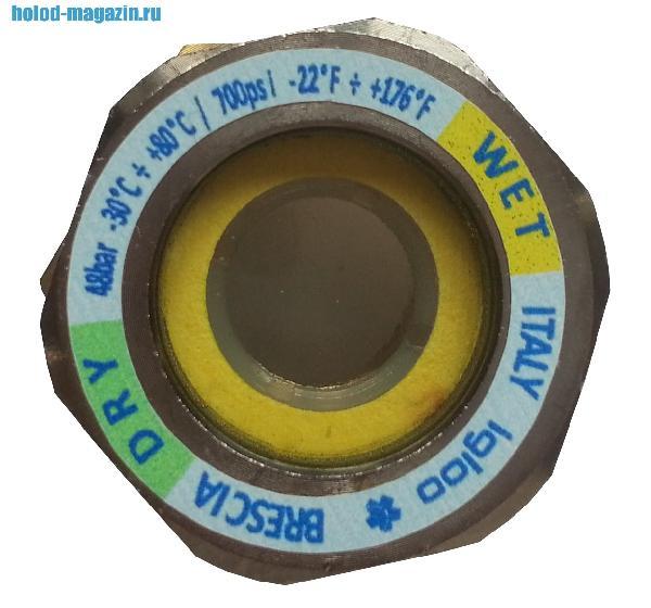 латунные трубки малого диаметра купить