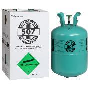 Фреон - R507 11.3 кг